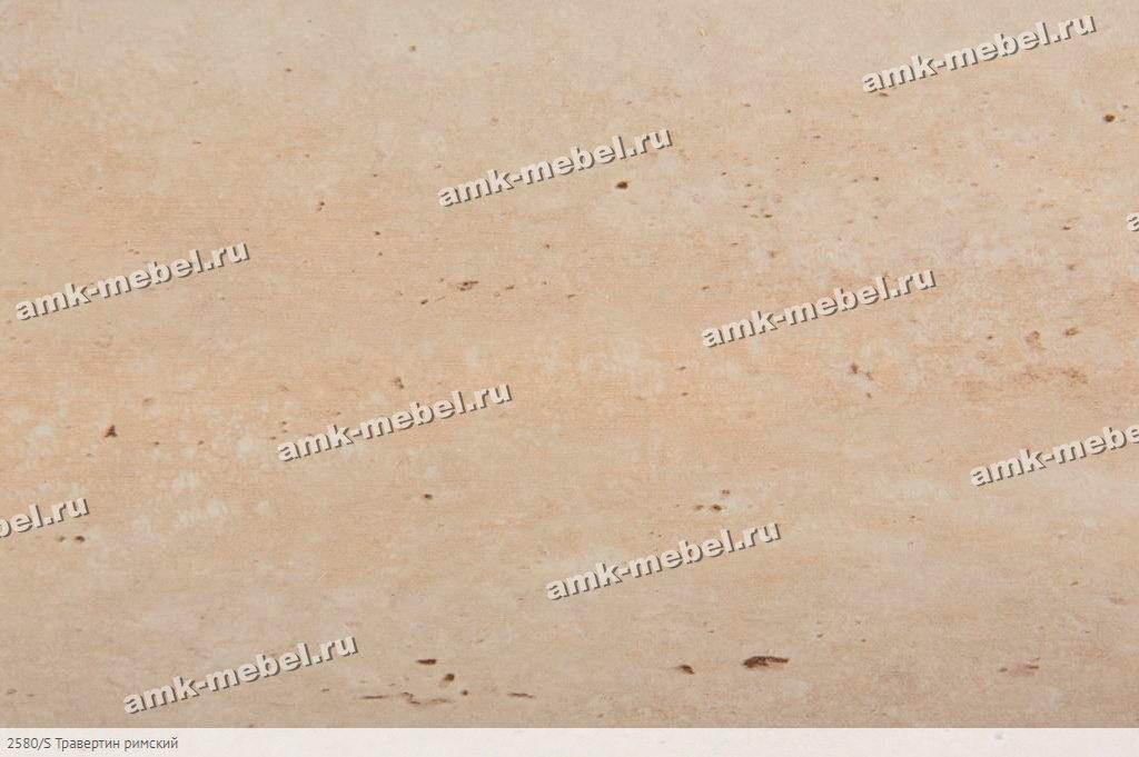 2580_S_travertin-rimskiy