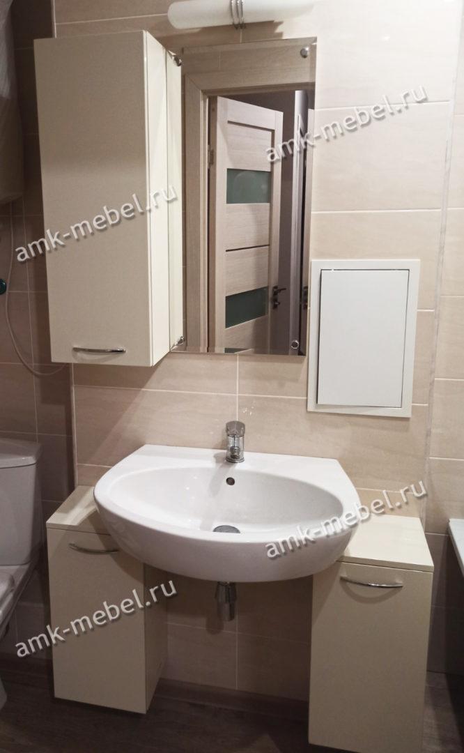 Мебель для ванных комнат вариант 2